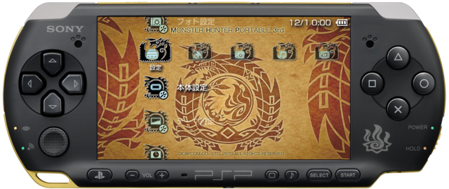 File:Hardware-MHP3 PSP 001 Front.png
