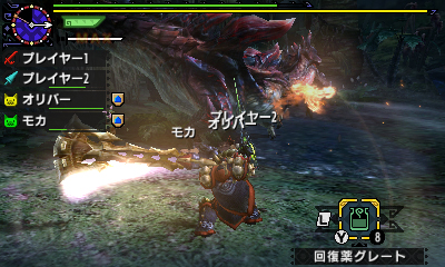 File:MHGen-Glavenus Screenshot 019.jpg