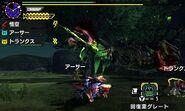 MHGen-Hyper Astalos Screenshot 006