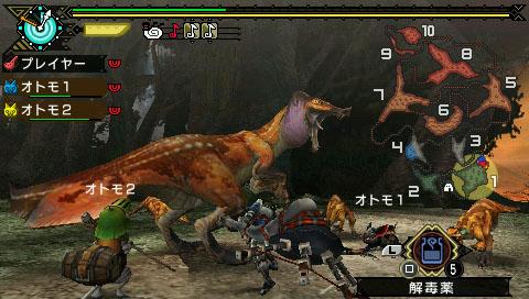 File:MHP3-Great Wroggi and Wroggi Screenshot 002.jpg