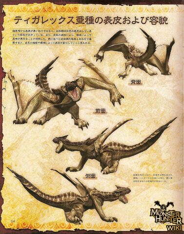 File:Black Tigrex Scan 2.jpg