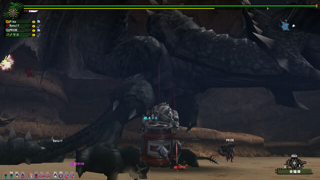 File:FrontierGen-Black Diablos Screenshot 003.jpg