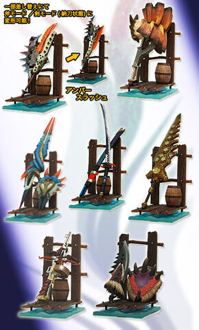 File:Goods figure img42.jpg