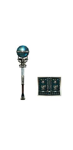 File:FrontierGen-Sword and Shield 041 Render 001.jpg