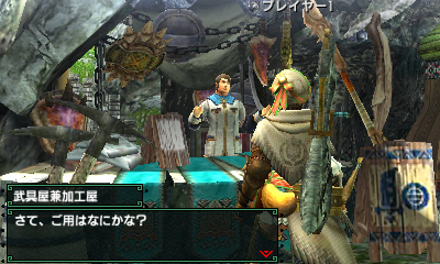 File:MHGen-Prep Area Screenshot 002.jpg