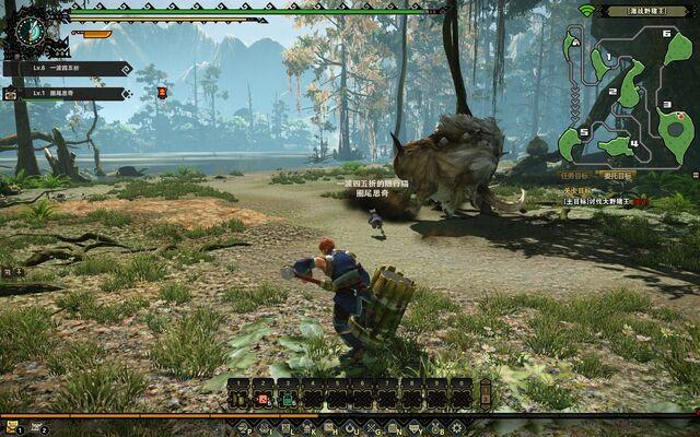 File:MHO-Bulldrome Screenshot 009.jpg