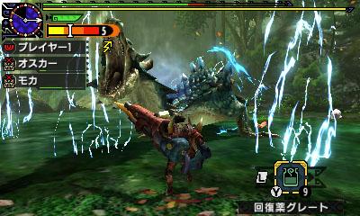 File:MHGen-Lagiacrus Screenshot 004.jpg