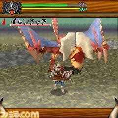 File:H-607 62111 monster17.jpg