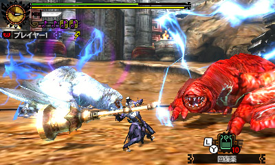 File:MH4U-Khezu and Red Khezu Screenshot 003.jpg