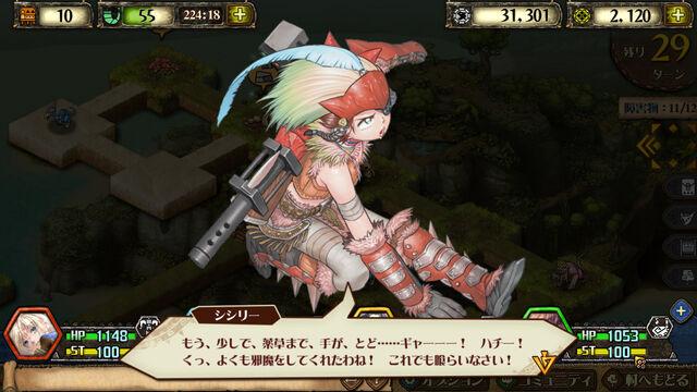 File:MH-M-Screenshot 047.jpg