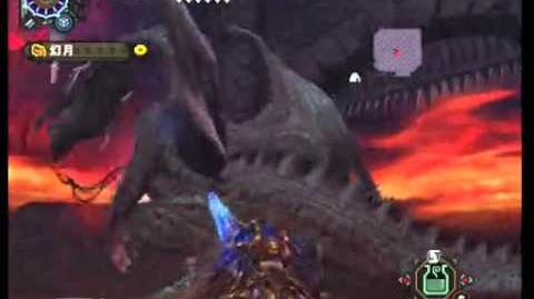 Kogath - Monster Hunter Frontier G3 - G Rank ミラボレアス (Fatalis) Level 1 Solo Lance Hunt