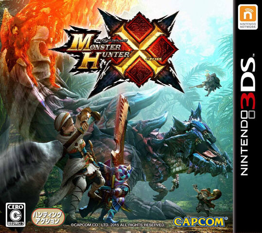 File:Box Art-MHX N3DS.jpg