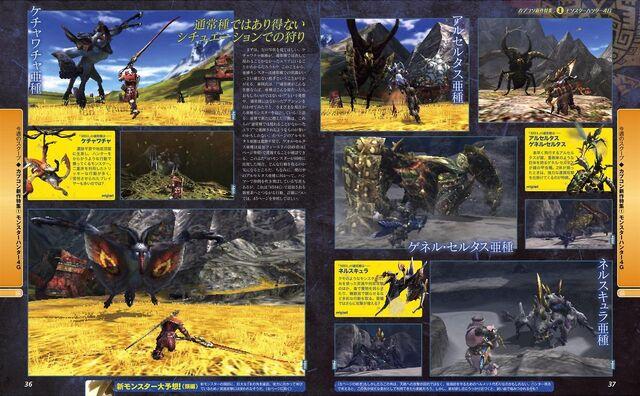 File:Famitsu 5-8-2014 Scan 004.jpg
