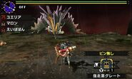 MHGen-Amatsu Screenshot 011