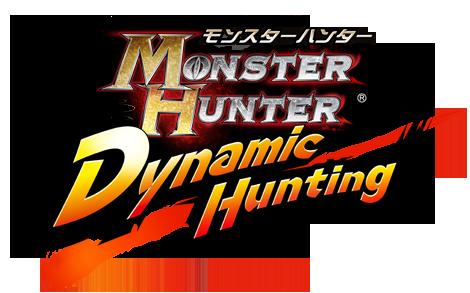 File:Logo-MHDH JP.png