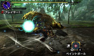 File:MHGen-Zinogre Screenshot 007.jpg