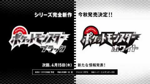 Pokemon Black White Geechisu Ghetsis Theme (Final Battle)