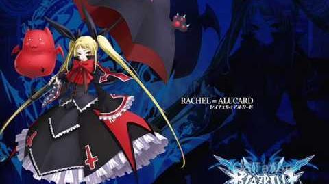 BlazBlue Calamity Trigger OST, T1-07 Queen of rose (Rachel's Theme Song)