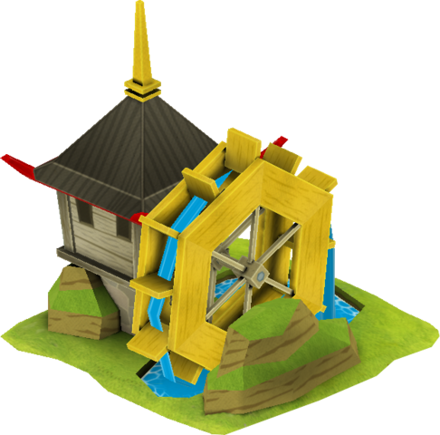 File:Watermill.png