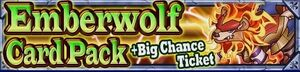 Emberwolf Card Pack