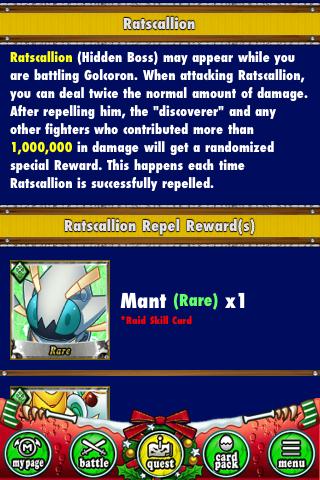 Prize ratscillion