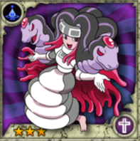 Medusa(R)