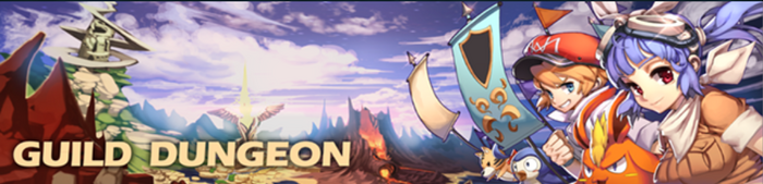 Guild Dungeon Banner