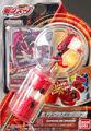 Toy-ipn-03949