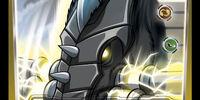 Beam Blaster