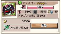 G121 max