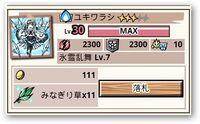 Promo b 01 max