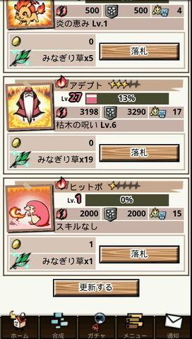 File:火伯1.jpg