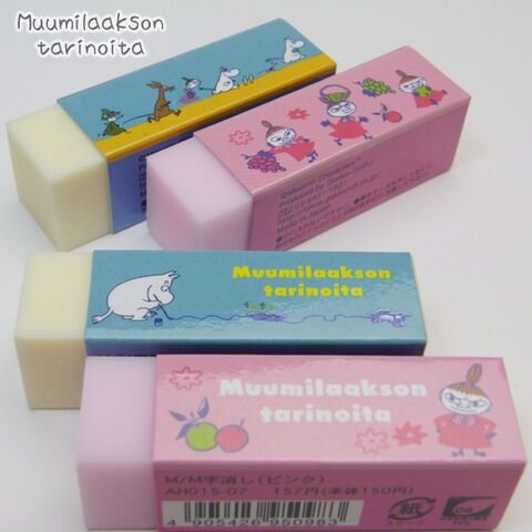 File:Moomin eraser 1.jpg