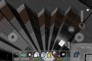 File:Chasm.jpg