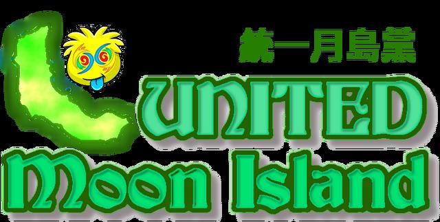 File:United moon island.png
