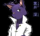 Shin Kuroi