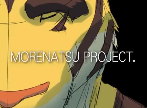 File:Torahiko Trailer.png