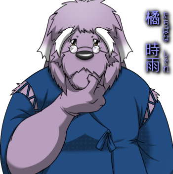 File:Shigure Tachibana.png