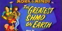 The Greatest Shmo on Earth
