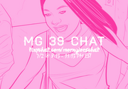 MG chat 39