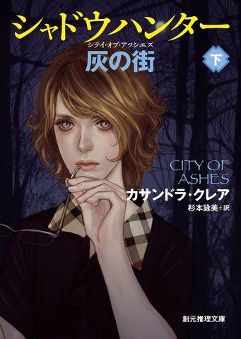 File:COA cover, Japanese 02.jpg