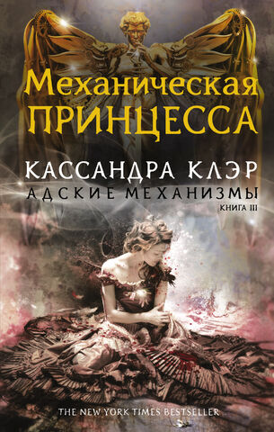 File:CP2 cover, Russian 02.jpg