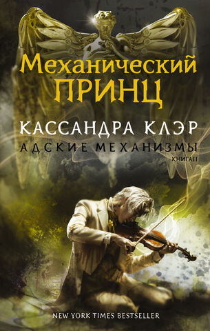 File:CP cover, Russian 02.jpg