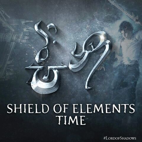File:VF Rune, Shield of Elements Time.jpg