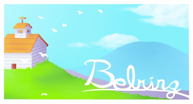 File:Belring postcard.jpg