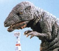 File:204px-Gorosaurus.jpg