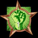 File:Badge-5448-0.png