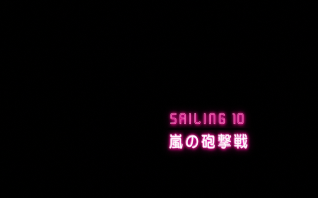 File:Sailing 10.png