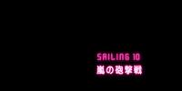 Sailing 10