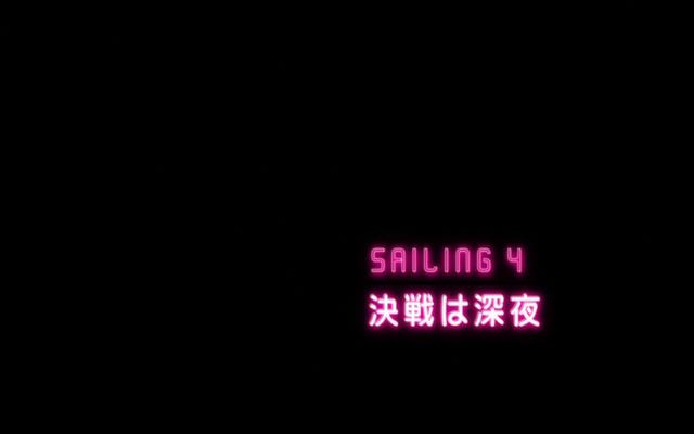 File:Sailing 04.png